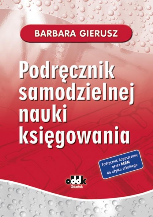 podręcznik samodzielnej nauki księgowania gierusz